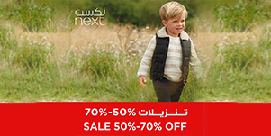 Sale at Next