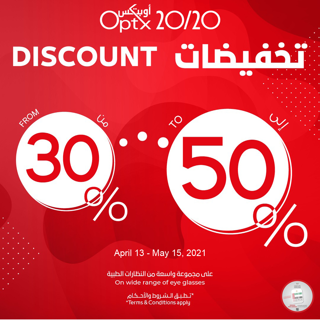 30-50% Discount at Optx2020