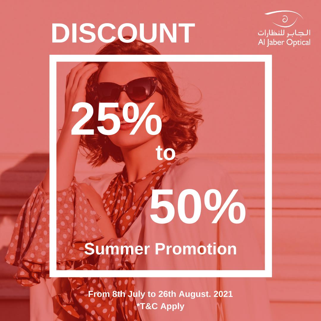 25-50% Summer Discount at Al Jaber Optical