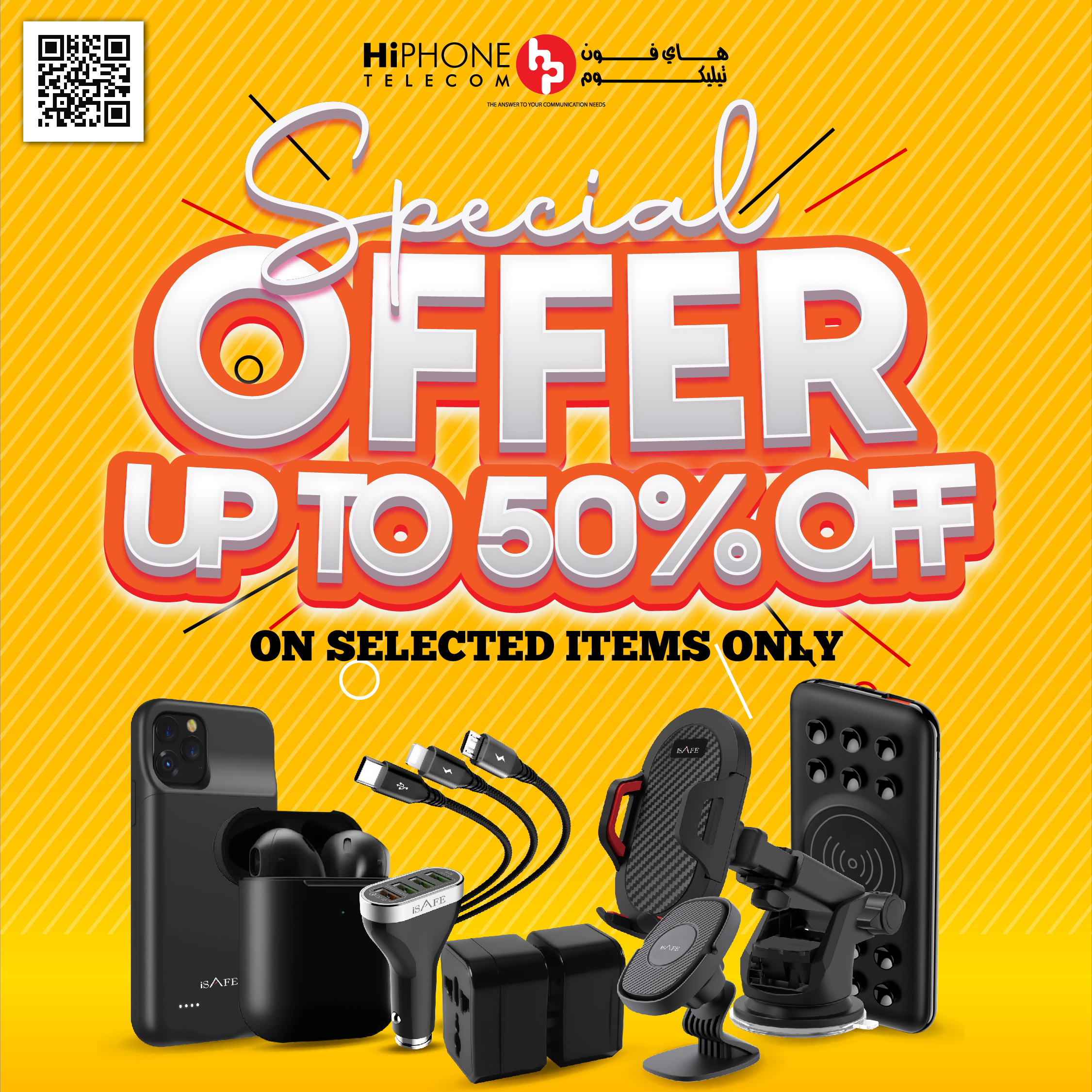Up to 50% Off at HiPhone Telecom