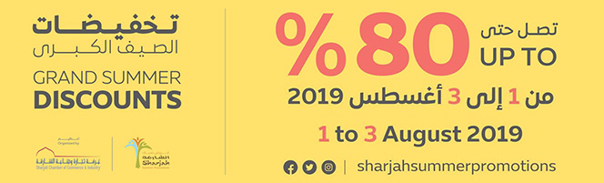 Sharjah Grand Summer Discounts up to 80% from 1 to 3 Aug 2019