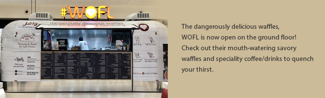 WOFL is now open on the ground floor!
