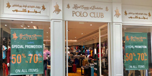 Royal County of Berkshire Polo Club is on Special Promotion