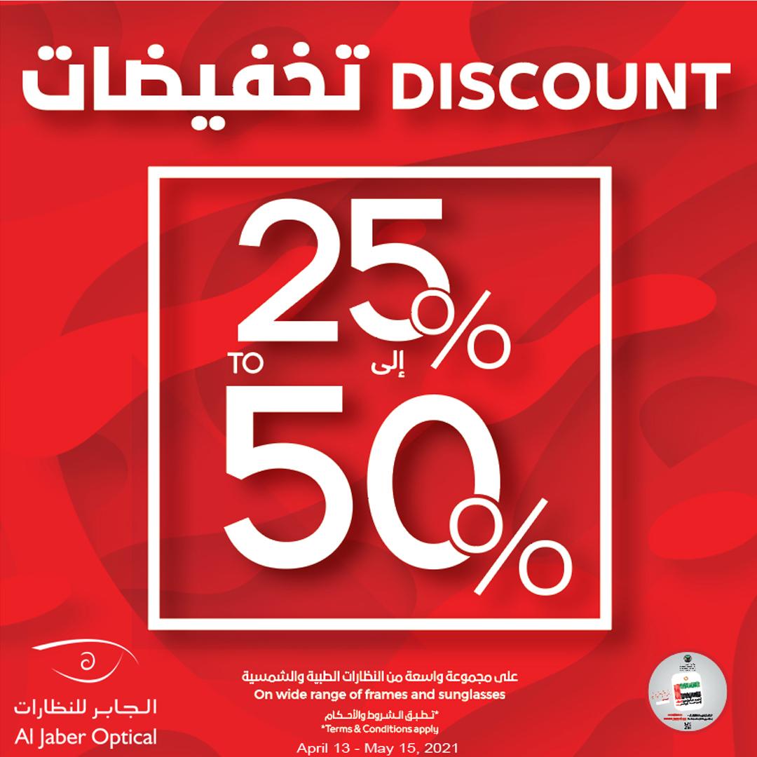 25-50% Discount