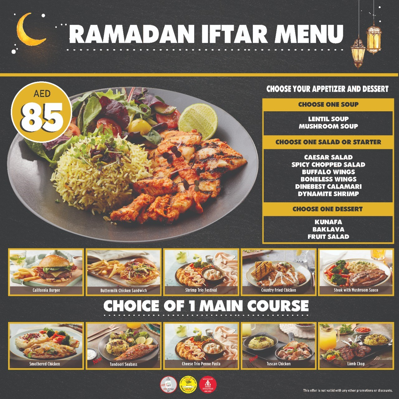 Ramadan Iftar Menu Offer at DineBest