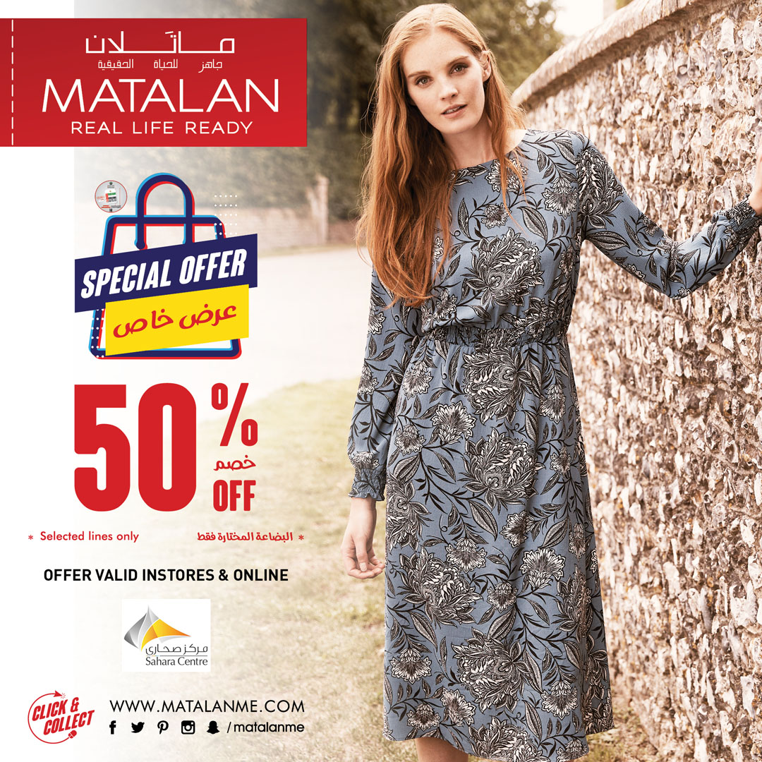 Big Eid Sale at Matalan!