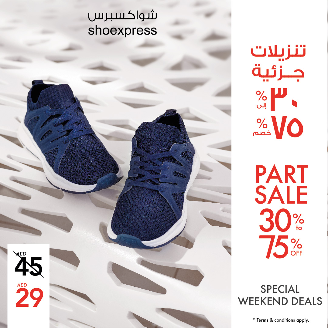 Weekend Part Sale on Kid's Shoes