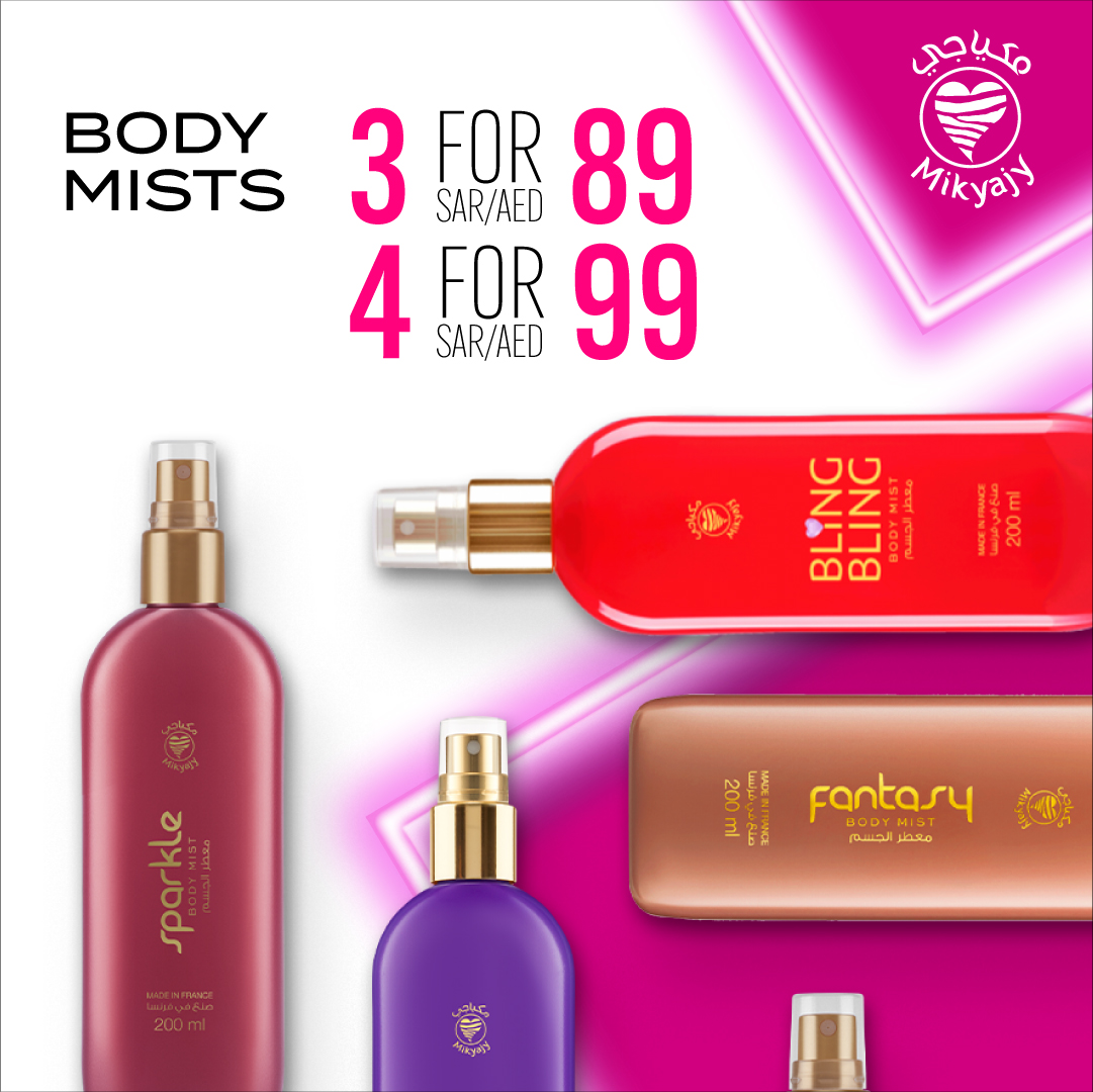 Body Mists Offer at Mikyajy!