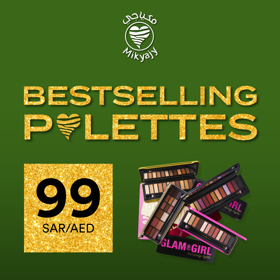 Eyeshadow Palettes at AED 99!