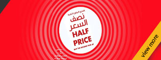 Enjoy the offer from Al-Jaber Optical & buy the second pair at half price