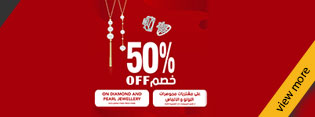 Sahara Centre : Shopping in Sharjah | Entertainment in Sharjah
