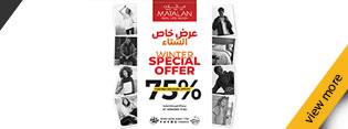 Discount at Matalan