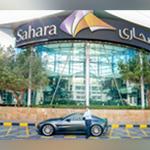 Sahara Centre Rewards Lucky Customer  with a Luxurious Aston Martin Vantage